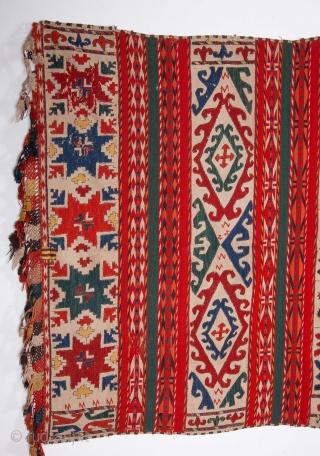 Uzbek Gyz Gilam ,  140 x 370 cm / 4'7'' x 12'1''