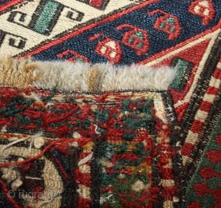 DATED 1884=1301 rare Shahsavan bagface, size: 053x052cm