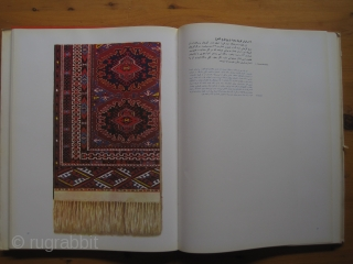 Book: Rare Farsi edition of Bogolyubov, A. A. Thompson, Jon (ed.): Carpets of Central Asia, 1976.   Persian edition of this famous publication with quite larger colour and black/white plates in considerable better  ...