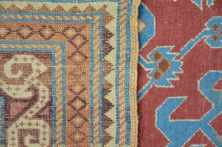 Rare Avar Carpet with scrub lattice pattern on pink ground field, 193 x 118 cm