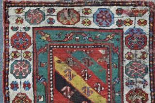 Gendje Fragment with brilliant colors, 145 x 81 cm