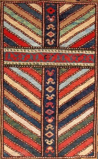 A unique Antique Armenian Prayer Kazak. Unusual aubergine colored wefts.36x24 inches.