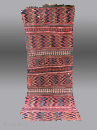 Baluch Kilim, SE Persia, 19th C.  Please inquire for further images/information