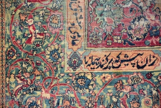 Antique Persian Rug, I think Khorassan?  very worn but still beauty 19th century for sure Size is 395 x 268
