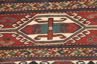 Antique sumak mafrash.1,45x1,13cm 4'7x3'7ft