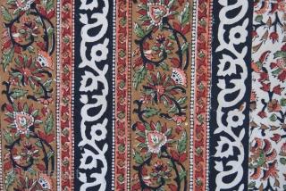 "Indian fine cotton block print. circa - 1930-40s size: 86"" X 60"" -- 218 cm X 152 cm"