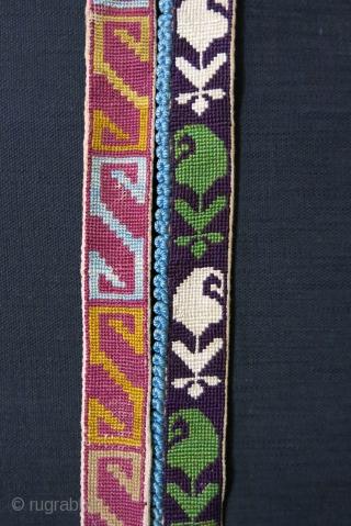 "Uzbekistan Lakai silk embroidery belts. Circa 1900 or earlier Size: Longer one: 52"" /132 cm long – 1 ¼ "" / 3 cm wide – Short one – 39"" / 99 cm  ..."