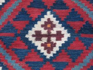 "Sahsavan Salt bag from veramin area, all wool natural colors, Circa 1900 -1920s size: 23"" X 13.5"" - 58 cm X 34 cm"