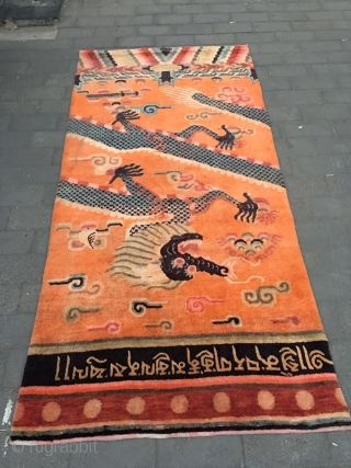 #1698 Baotou carpet, Pillar carpet with dragon pattern, the background is orange, five-claw dragon rises with lucky clouds and Buddhist treasures around. The water beads spurted out from the sea water and  ...