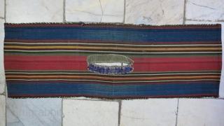 Shahsavan Heybeh Jajim Silk Age about 100 years Size :56 x 20
