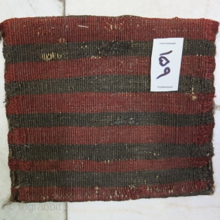 Shahsavan Chanteh Soumak Wool on Wool Age: about 100 years Natural Color  Size : 15 x 17