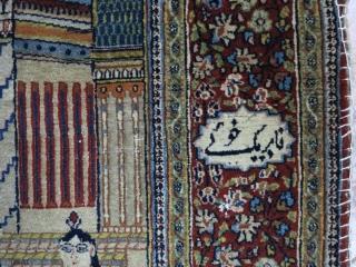 A Beautiful Dorokhsh rug size:197 x 130 price:POR SOLD