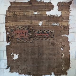A Bakhtiyari ( Faradombeh ) Taycheh fragment wool on wool age:109 years old  size:125 x 105 cm price:SOLD