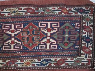 Bijar Mafrash Suomac Natural Color Wool & Wool  Age: About 120 Yaers 37 x 111 SOLD