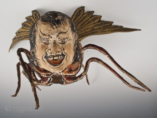 Alebrije,