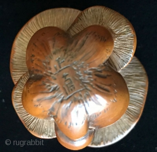 Rare Antique Japanese Mushroom Netsuke  An exquisite boxwood carving Netsuke in a classic mushroom shape with very fine detailing.  Mushrooms are associated with nature and the natural beauty of the forest. They are  ...