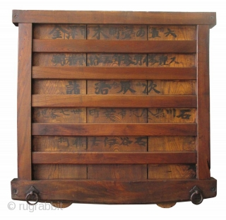 Rare Japanese Antique Keyaki Karuma Tansu