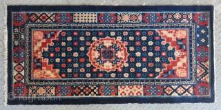"No.R042 * Chinese Antique Rug .Shape: Rectangle.Age: 19/20th Century.Size:67x138cm(2'4""x4'6""). Origin: Baotou-Suiyuan. Background Color: Blues."