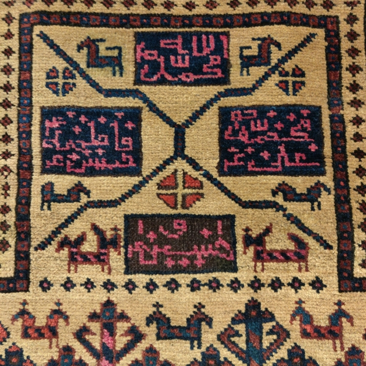 Baluch prayer rug with Gallery Aydin