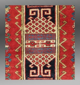 Antique Rugs And Carpets Asian Art