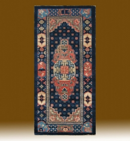 Rugrabbit Com Antique Rugs And Carpets Asian Art