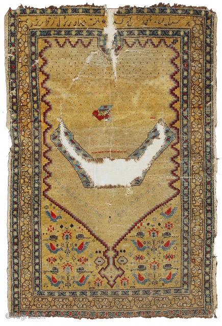 Pile knotted saddle cover, Khamseh Confederacy Southern Persia Circa 1870 112 x 74 cm (44 x 29 in.)