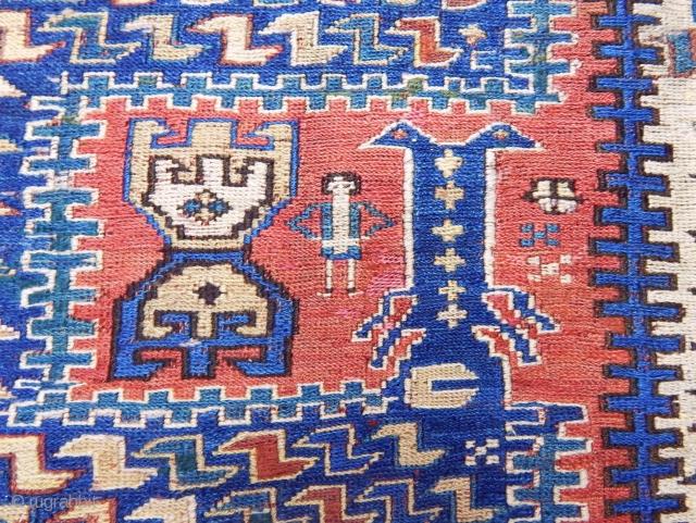 Antique Caucasian Zili Sumak Fragment Size:225x80cm
