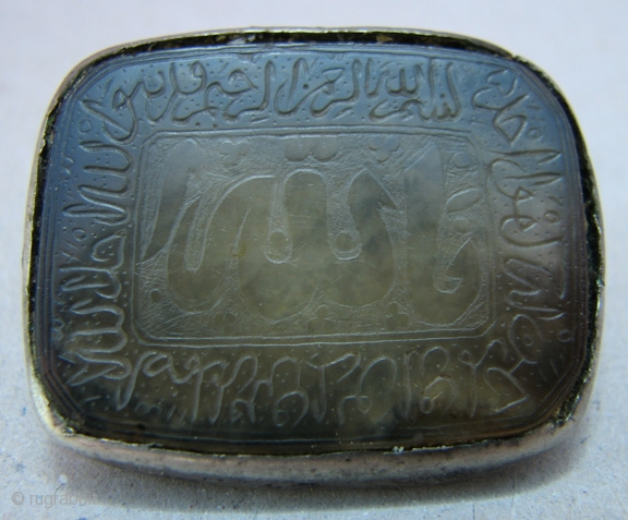GM_15 Carved Stone Amulet, Set in Silver, 19th Century, .9 x 1.2 inches  Lots of nice Islamic stone on my website!