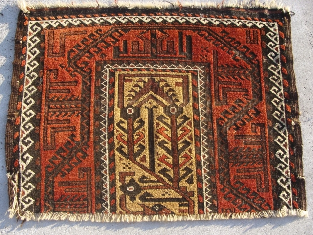 Enchanting Baluch Fragment- measures 23inches by 31inches