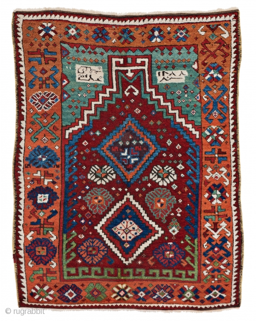 East Anatolian Prayer Rug, 122 x 95 cm (4 ft. x 3 ft. 1 in.), Turkey, dated 1288 (1870), Starting bid € 300, Auction March 9th at 4pm, https://www.liveauctioneers.com/item/69398234_east-anatolian-prayer-rug