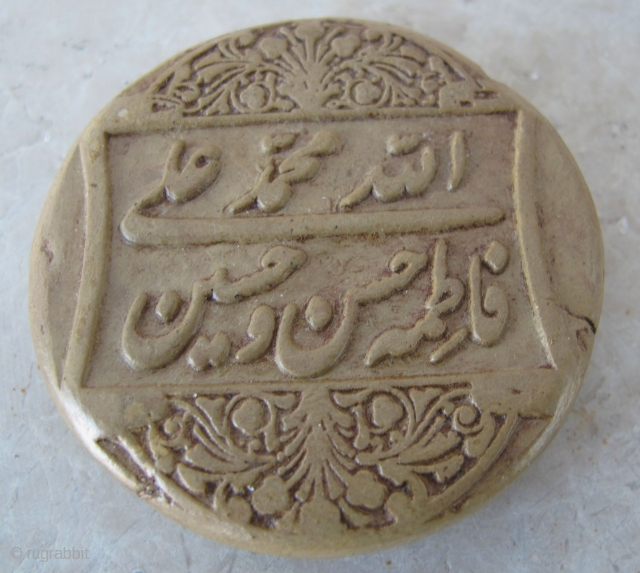Old Shi'ia Praying Tablet (Turba). 6 cms x 1 cm.