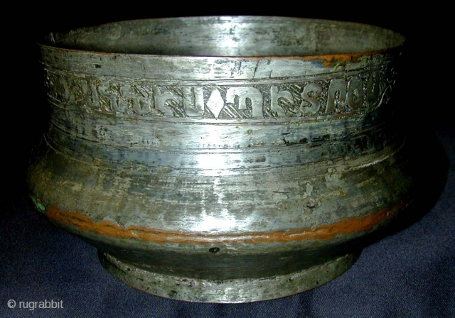 Armenian Anatolian Inscribed Copper Bowl. Tinned. Late 18th c. Unusually large cartouche with 3 different names (probably brothers). w = 25 cms h = 13 cms