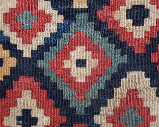 Shasavan colorful flatweave mafrash end panel 61x46 cm, 2ft x 1ft 6inch Complete, small repair in the field May need a wash