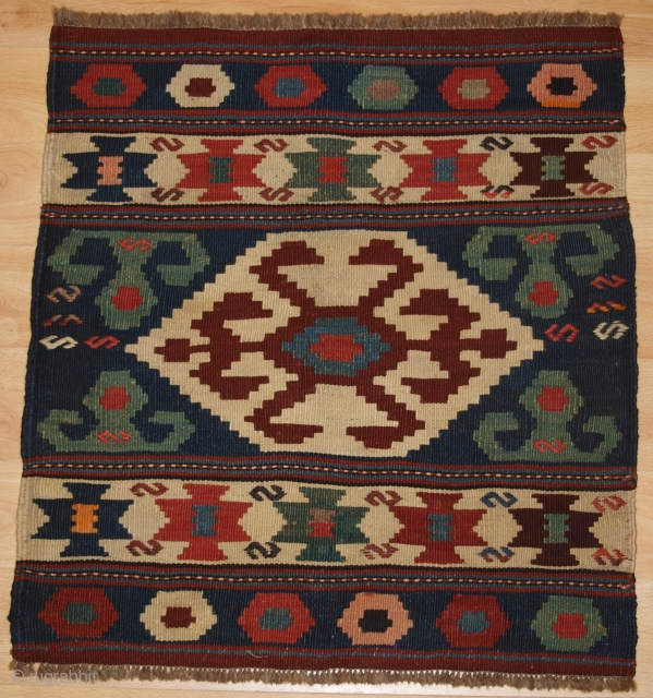 £225.00 Click the link www.knightsantiques.co.uk to view more items.  Size: 2ft 0in x 1ft 9in (59 x 54cm).   Antique South East Caucasian or Shahsavan mafrash end panel  Circa 1900  Plain weave kilm with decorative embroidered  ...