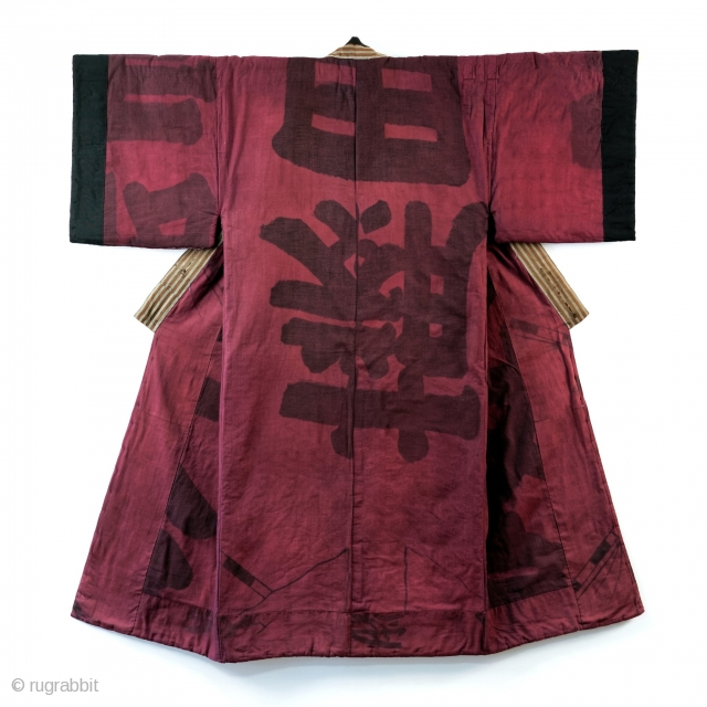 """Silk Juban Cotton and silk purple man's juban  Bold dyed kanji makes for a dramatic display piece.   In excellent condition without rips, tears, or stains.   Mid 1900's Dimensions: Length 52"""", Width 50"""", Pit to Pit  ..."""