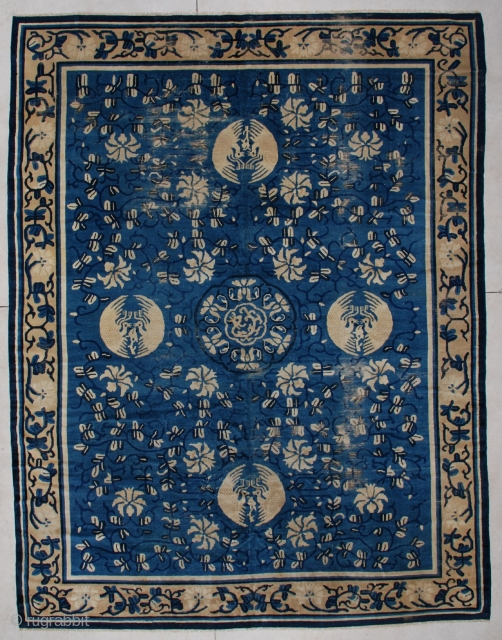 #6232 Very Antique Peking Chinese 