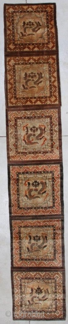 #7151 Antique Tibetan Meditation Rug 