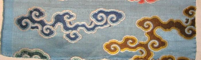 A Ming Textile with Dragon