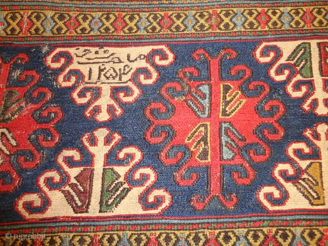 Magnificent  antique  Shasawan  double  Mafrash Signt Saleh Mousharaf  dated