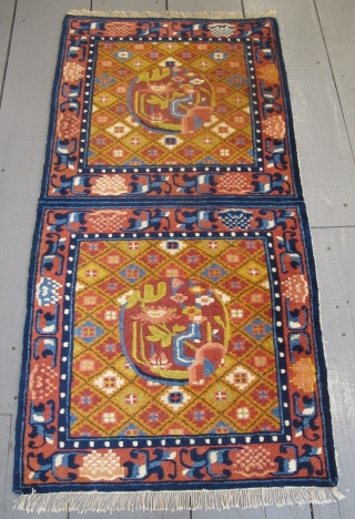 """Antique Ningshia meditation rug, 1.38m x 0.70m (4'6"""" x 2'3""""), excellent wool, very good condition. Price £700 plus shipping."""