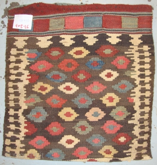 Pair of shahsavand bags used to be a saddle bag natural colours (circa 1920) 