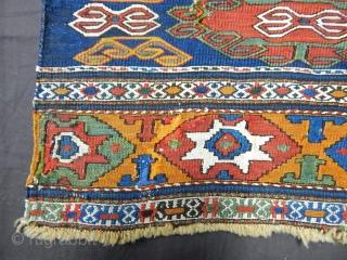 Antique Shasavan Sumak Panel