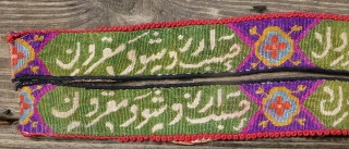 Nice old/antique Uzbek embroidery. 47 x 4.5 inches. Probably a yoke or collar.I don't know what the script says.
