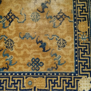 """Small Chinese Ningxia rug with bats, cloudbands, and knot designs. Great design and drawing. size is 21""""x35"""""""