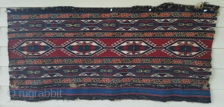 "shahsavan soumak side panel - about 42"" x 19"".  Great color. Fine weave.  Some scattered small repairs. $290/Best Offer"
