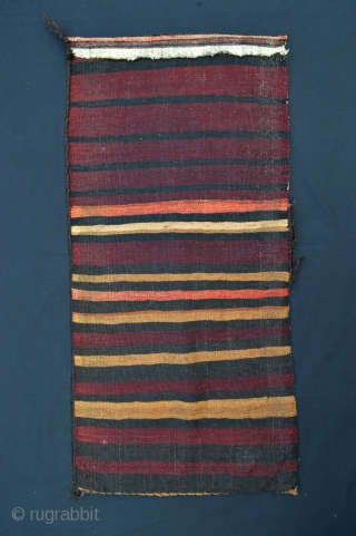 """Baluch balisht in excellent condition, complete with plain-weave back - 89 x 43cm (2' 11"""" x 1' 5"""")."""
