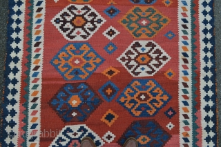"""Qashqa'i kilim early 20th century - in excellent condition - 2.90m x 1.52m (9'6"""" x 5' 0"""")."""