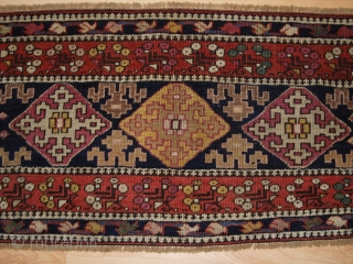 Antique Kurdish piled mafrash panel from the North West of Persia, a superb panel with triple medallion design with floral border. www.knightsantiques.co.uk Size: 3ft 10in x 1ft 6in (118 x 46cm) face  ...