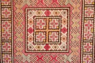 Armenian Marash Embroidered Cover or Hanging. Late 19th or early 20th Century.  Thick silk embroidery with metallic thread details on a cotton ground.  It is in great condition.  The  ...