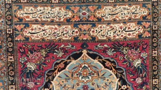 """Kashan, wool, c.1900-1920 (?), Excellent condition, minor corner wear, 82"""" X 52.  Khosrow and Shirin is the title of a famous tragic romance by the Persian poet Nizami Ganjavi, who also wrote Layla  ..."""